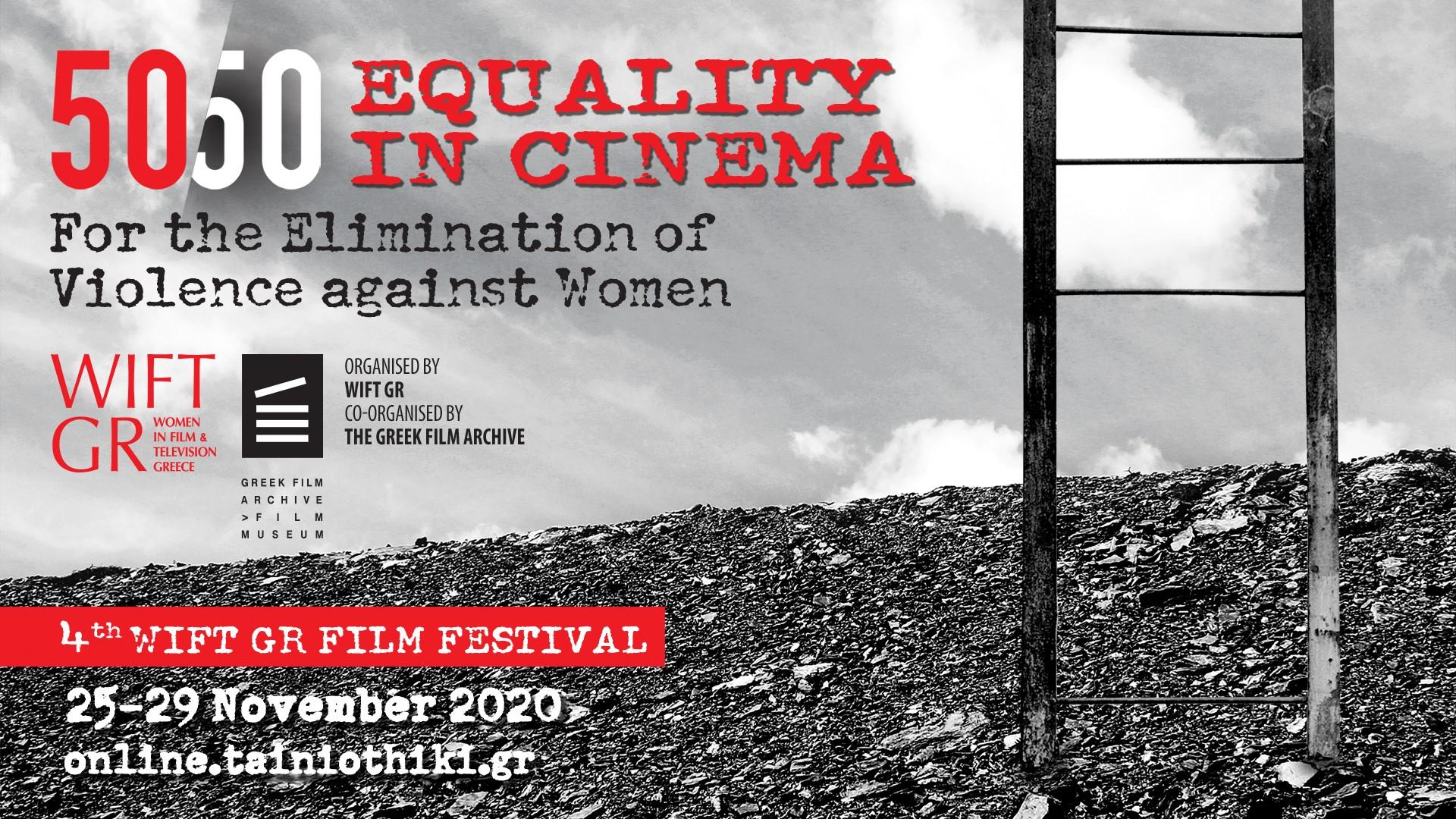 50/50 Equality in cinema | 25-29 November 2020