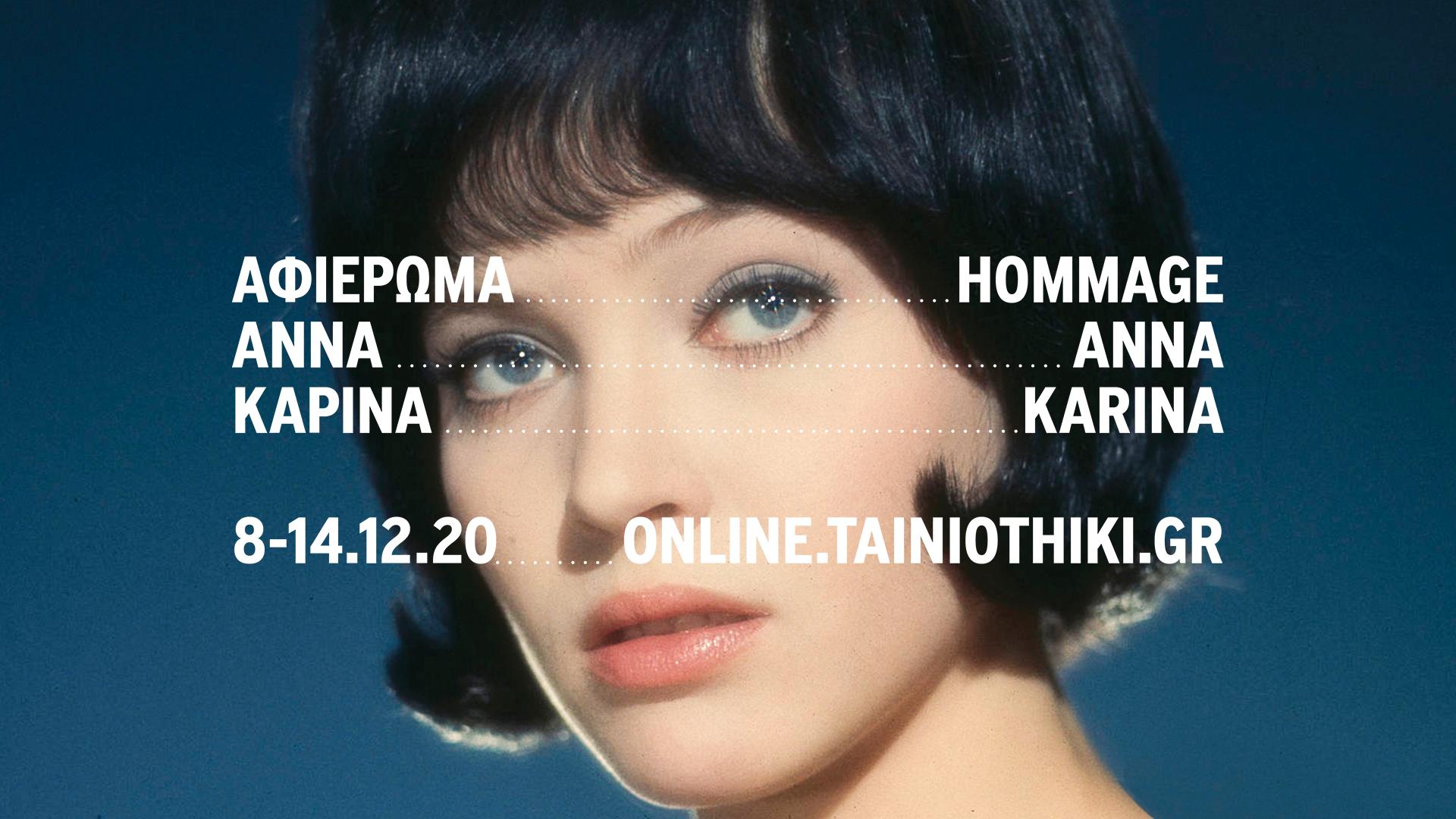 Tribute to Anna Karina