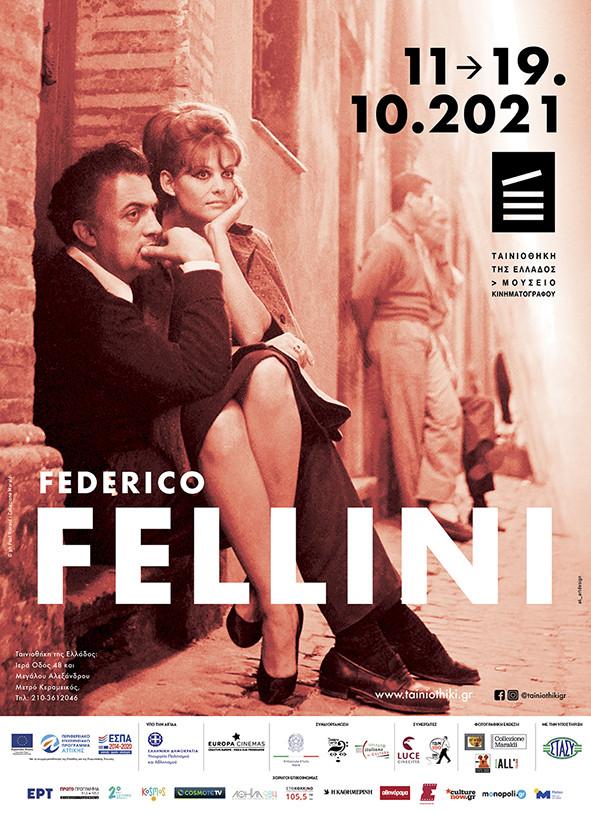 Υπέροχος κύριος Φελίνι & Πρόβα ορχήστρας | Fantastic Mr Fellini & Prova d'orchestra
